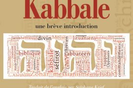 LA KABBALE – UNE BRÈVE INTRODUCTION
