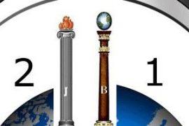 2 colonnes à la 1 : La Franc-Maçonnerie est-elle une mafia ?