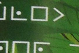 """Insolite et """"maçonnique"""" : Alphabet maçonnique dans un jeu"""