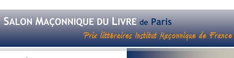 SML Paris 2014 - Prix litteraires1