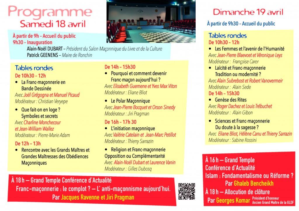Salon Ronchin 2015 - Programme1p