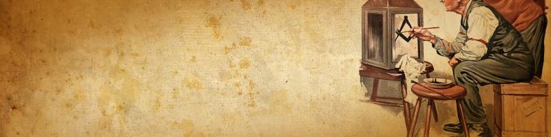 PARALAX-CATEGORIE-ART-MACONNIQUE