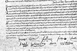 Miscellanea Macionica : La Charte de Cologne – Comment a-t-on pu inventer un tel faux en écriture ?