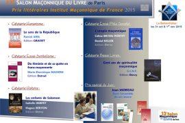 Prix littéraires Institut Maçonnique de France 201 5