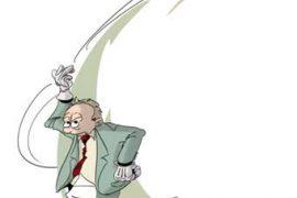Les Maîtres maçons déçus se ramassent à la pelle – Franck Fouqueray