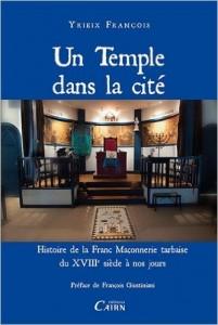templedanslacitefrancoisyrieix