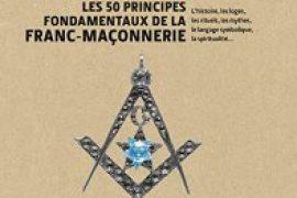 3 minutes pour comprendre la franc-maçonnerie – Laurent Kupferman