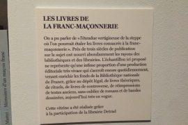 Exposition Franc-Maçonnerie BNF : quelques photos