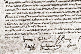 Miscellanea Macionica :  La Charte de Cologne – Comment a-t-on pu inventer un tel Faux en écriture?