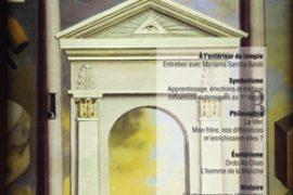 Le Maillon de la Chaîne Maçonnique N°135