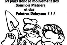 HUMOUR : MARRE DE LA FRANC-MAÇONNERIE !
