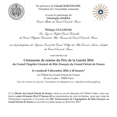 invitation-091216-1-web