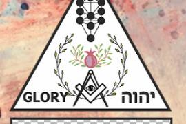 LA GRANDE LOGE OPÉRATIVE DU RITE YERUSHALAIM (GLORY)