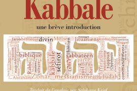 LA KABBALE – UNE BRÈVE INTRODUCTION