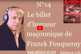 LE MAÇON AUGMENTE REÇOIT IL SON SALAIRE AVEC UNE PRIME ?- BILLET D'HUMEUR MAÇONNIQUE DE FRANCK FOUQUERAY