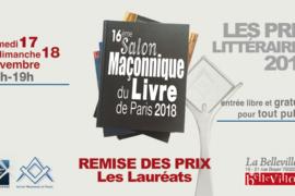 PRIX LITTÉRAIRES 2018 – IMF – SALON MAÇONNIQUE DU LIVRE DE PARIS