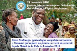COMMUNIQUE DROIT HUMAIN – JOURNÉE INTERNATIONALE POUR L'ÉLIMINATION DE LA VIOLENCE FAITE AUX FEMMES