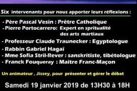 """1er COLLOQUE """"SPIRITUALITÉS ET COEXISTENCE"""""""