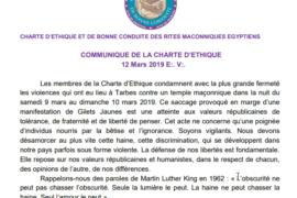 SACCAGE A TARBES – COMMUNIQUE DE LA CHARTE D'ÉTHIQUE