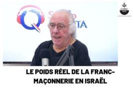 LE POIDS RÉEL DE LA FRANC-MAÇONNERIE EN ISRAËL