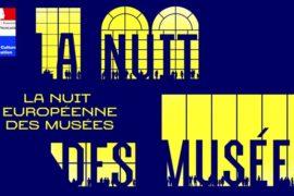 NUIT DES MUSÉES 2019 AU MUSÉE DE LA FRANC-MAÇONNERIE