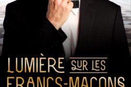 LA FRANC-MACONNERIE AU MUSEE DES CULTURES DU MONDE