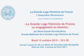CONFERENCE – LA GRANDE LOGE FÉMININE DE FRANCE, UN ENGAGEMENT AU FÉMININ