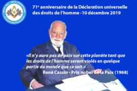 71° ANNIVERSAIRE DE LA DÉCLARATION UNIVERSELLE DES DROITS DE L'HOMME