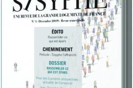 LANCEMENT DE SISYPHE, LA REVUE DE LA GLMF