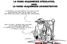 REFLEXION EN IMAGE : La Franc-Maçonnerie Administrative
