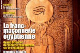 LA FRANC-MAÇONNERIE ÉGYPTIENNE – FRANC-MAÇONNERIE MAGAZINE N° 73