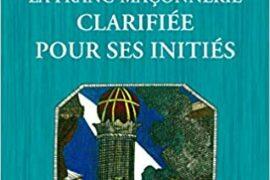 LA FRANC-MAÇONNERIE CLARIFIEE POUR SES INITIES – TOME 1 L'APPRENTI