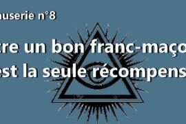 RÉFLEXION EN VIDÉO : ÊTRE UN BON FRANC-MAÇON EST LA SEULE RÉCOMPENSE