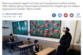 IRAN – LA FRANC-MACONNERIE UTILISEE POUR DES OBJECTIFS PERVERS ?
