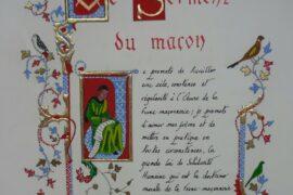EN IMAGE : LE SERMENT DU FRANC-MAÇON