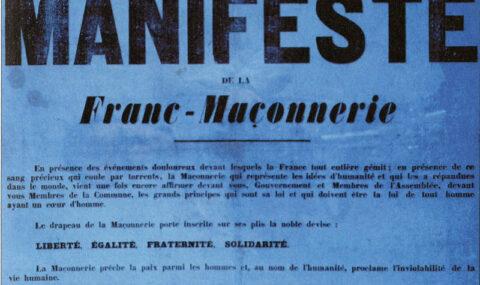 REFLEXION EN IMAGE : MANIFESTE DE LA FRANC-MAÇONNERIE DU 08 AVRIL 1871