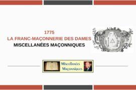 LA FRANC-MAÇONNERIE DES DAMES