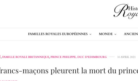 LE PRINCE PHILIP, LA FAMILLE ROYALE ET LA FRANC-MAÇONNERIE