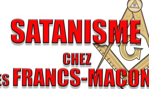 SATANISME CHEZ LES FRANCS-MACONS – REVELATIONS MACONNIQUES