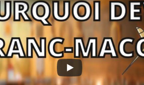 POURQUOI DEVENIR FRANC-MACON ? CHOISIR SON ODEDIENCE ET RITE – REVELATIONS MACONNIQUES